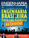 Edição 580